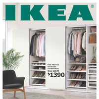 IKEA - The Wardrobe Event Flyer
