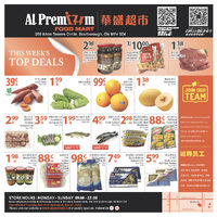 Al Premium Food Mart - 250 Alton Towers Circle Location Only - Weekly Specials Flyer