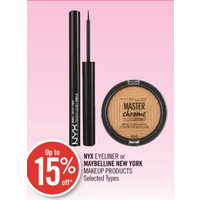Nyx Eyeliner Or Maybelline New York Makeup Products