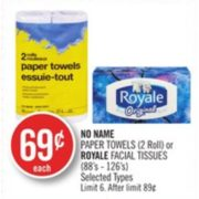 Royale Facial Tissues - $0.69